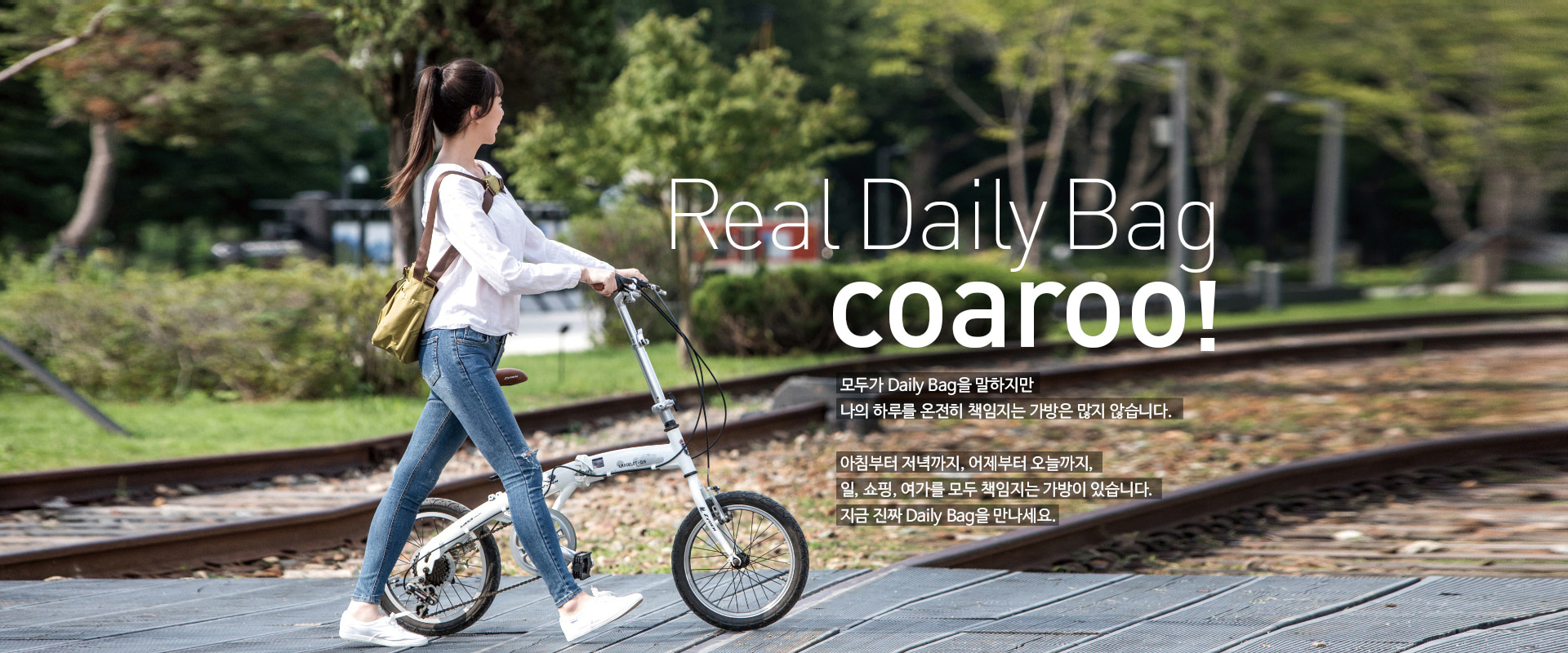Real Daily Bag coaroo!